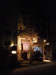 松本市 松本城 かつ玄 とんかつ