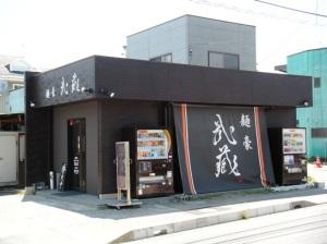 松本市 ラーメン 武蔵