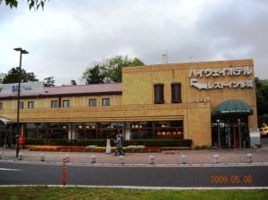 滋賀県 SA ホテル