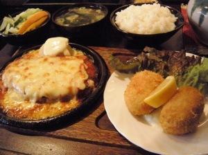 松本市 レストラン 民芸 洋食 盛よし