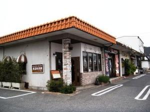 松本市 カレー屋 メーヤウ バイキング
