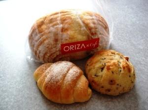 松本市 パン屋 ORIZA×CAFE 玄米