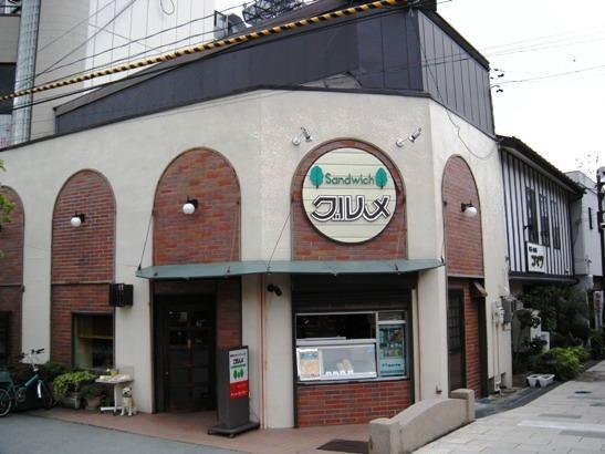 松本市 グルメ 縄手通り サンドウィッチ