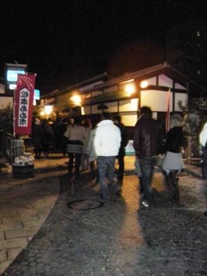 松本市 二年参り 四柱神社 初詣