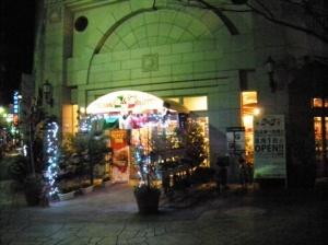 松本市 菜園 イタリアン ブッフェ トリ・エ