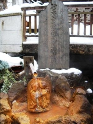 松本市 金具屋 渋温泉 猿と入れる温泉 温泉街